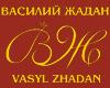Официальный сайт Василия Жадана